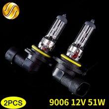 Hippcron 9006 hb4 12v 51w lâmpada de halogênio do carro 2 pçs (1 par) limpar 3800k quartzo vidro automotivo farol veículo lâmpada