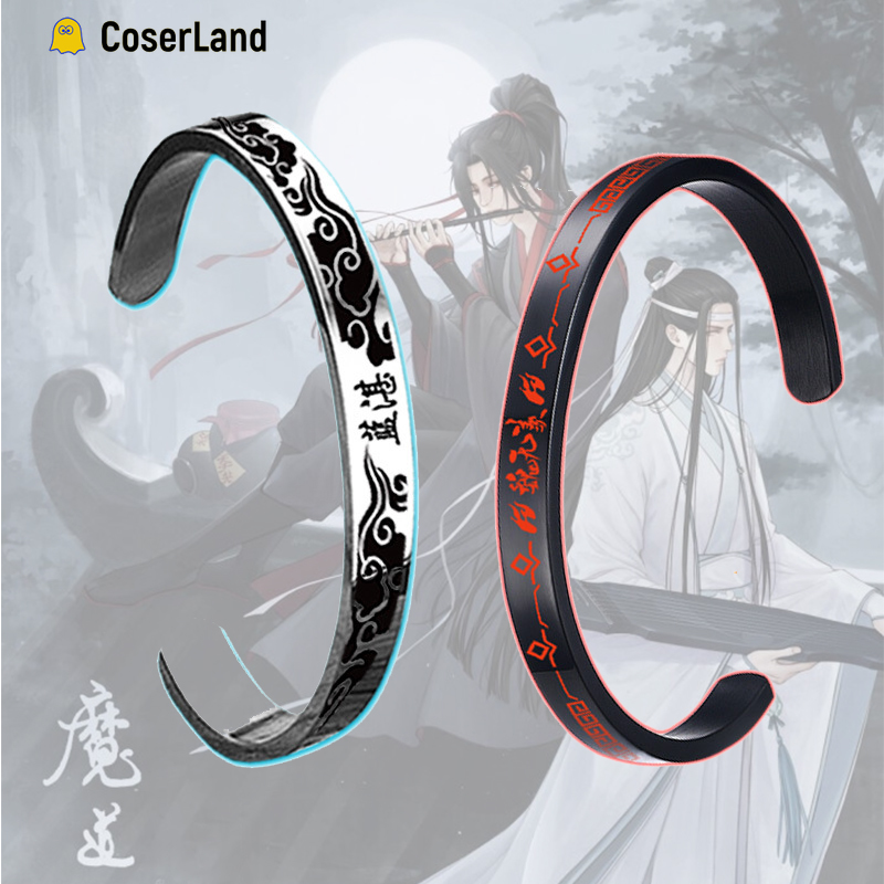 The Untamed Yaoi Bangles Mo Dao Zu Shi Bracelet Chen Qing Grandmaster Of Demonic Cultivation Accessories Wei Wuxian Lan Wangji