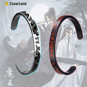 Image 1 - The Untamed Yaoi Bangles Mo Dao Zu Shi Bracelet Chen Qing Grandmaster of Demonic Cultivation Accessories Wei Wuxian Lan Wangji