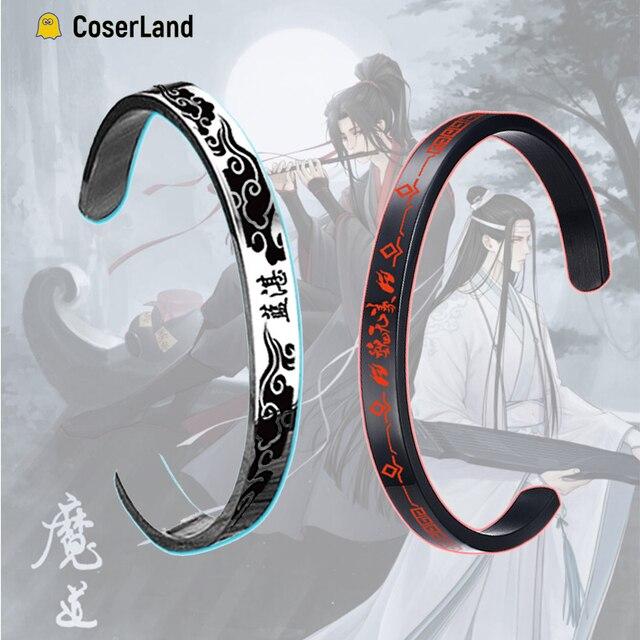The Untamed Yaoi Bangles Mo Dao Zu Shi Bracelet Chen Qing Grandmaster of Demonic Cultivation Accessories Wei Wuxian Lan Wangji