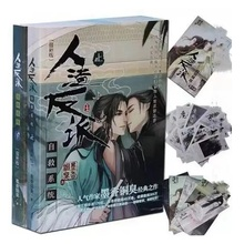 2 Books/Set The Scum Villain's Self-Saving System Novel by MXTX Ren Zha Fan Pai Chinese Ancient Love Story Books