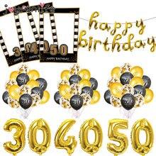Ballons d'anniversaire 30 40 50 60, décor de fête de joyeux anniversaire, ballon en or noir pour adultes, accessoires de photostand pour fête de 30e 40e 50e ans