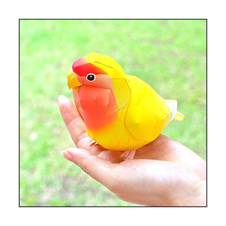 2123 Beach Card Small Bird Toy