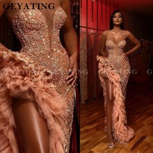 Luxury Crystal Beaded Side Slit Mermaid Prom Dresses Sexy Illusion Aso Ebi Champagne Ruffles Sweetheart Long Formal Dress Gowns