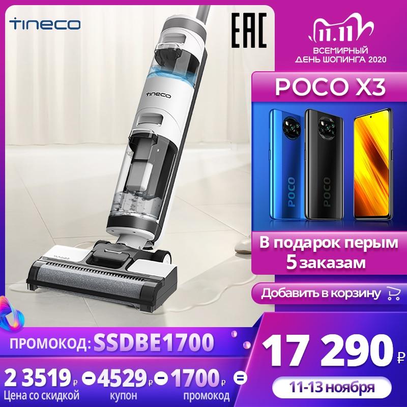 Tineco iFLOOR3 Беспроводной моющий пылесос для сухой и влажной моющей уборки 3 в 1 Легкая одностадийная очистка с LED дислей Пылесосы    АлиЭкспресс