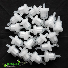 20pcs White Filter Small Filter Air Filter Polymer Filter-in Addition to Dust Dust Impurity Removal with Filter цена и фото
