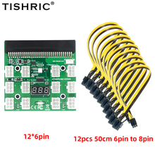 TISHRIC Breakout Board for HP 750W/1200W GPU PSU Power Module Server Card Conversion 6Pin to 8Pin Cable for BTC Mining