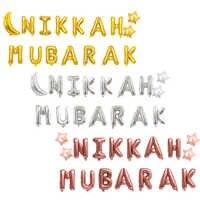 Juego de globos de aluminio Nikkah Mubarak, letras de oro rosa y plata con Luna de estrella para fiesta musulmana Eid suministros de decoración para fiesta de Ramadán
