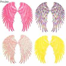 Prajna – patchs ailes d'ange colorés à paillettes pour vêtements, Badges brodés, décoration artisanale, bricolage