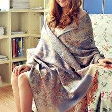 Женское зимнее Вязаное пончо, накидки, шаль, кардиганы, свитер, пальто, китайский стиль, v-образный вырез, Цветочный, накидка, Свинг, свитер