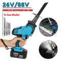 Doersupp 26V/88V 13000mAh Cordless Reciprocating Saw +5 Saw blades Metal Cutting Wood Tool Portable Woodworking Cutters