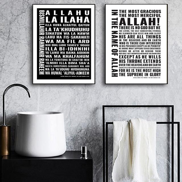 Arte clásico islámico en la pared del Corán cuadros de lienzo con frases del alfabeto árabe, imágenes estampadas en blanco y negro para decoración del hogar y la sala de estar