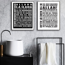 Classic Islamic Wall Art Quran Arabic Alphabet Quotes Canvas Paintings Black White Poster Print Pictures Living Room Home Decor