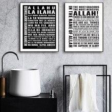 Klasyczny na ścianę dla muzułmanów Art koran arabski alfabet cytaty obrazy na płótnie czarny biały plakat zdjęcia z nadrukiem salon Home Decor