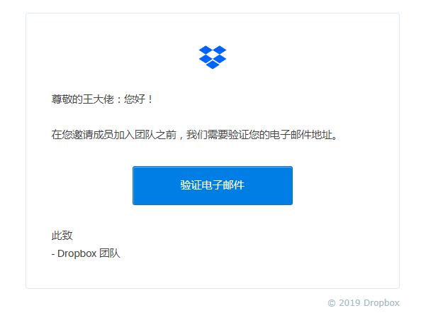 免费无限制扩容 Dropbox 网盘储存空间方法