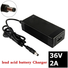 цена на 36V 2A lead acid battery charger for electric scooter e-bike wheelchair Charger 41.4V lead-acid battery