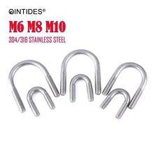 Qintides m6 m8 m10 parafusos u estilo 304/316 parafuso em forma de u de aço inoxidável fivela em forma de u parafuso braçadeira de tubulação em forma de u