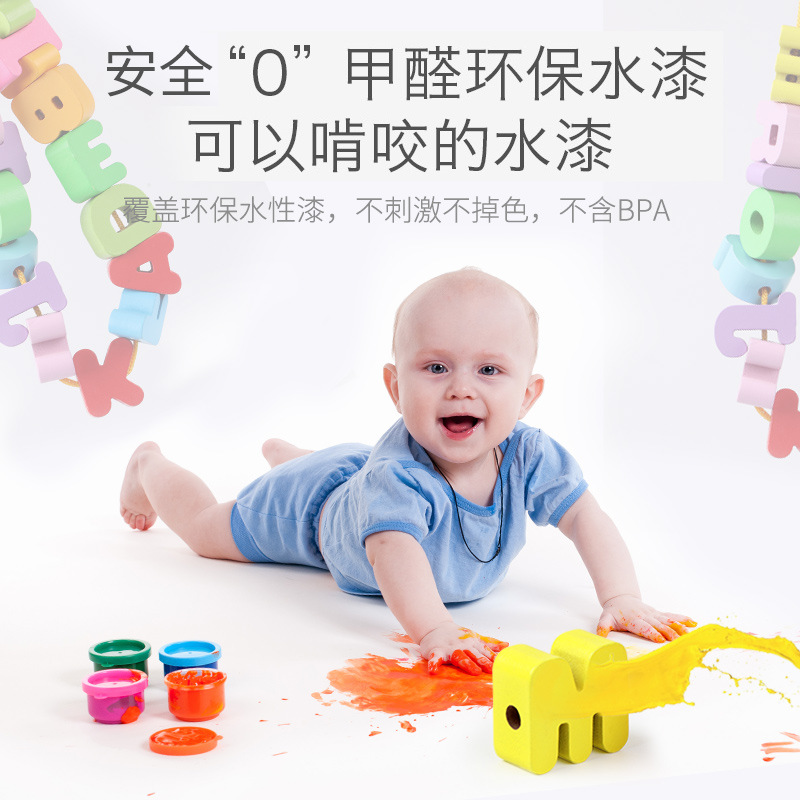 Large Size Threading Motion Baby Fine Infants Children'S Educational Around 10-30 Yuan Toy Early Education Force Women's Boy Pro