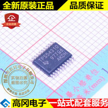 TPS54310PWPR TPS54310 TSSOP20 TI 3A 0.9V DC-DC