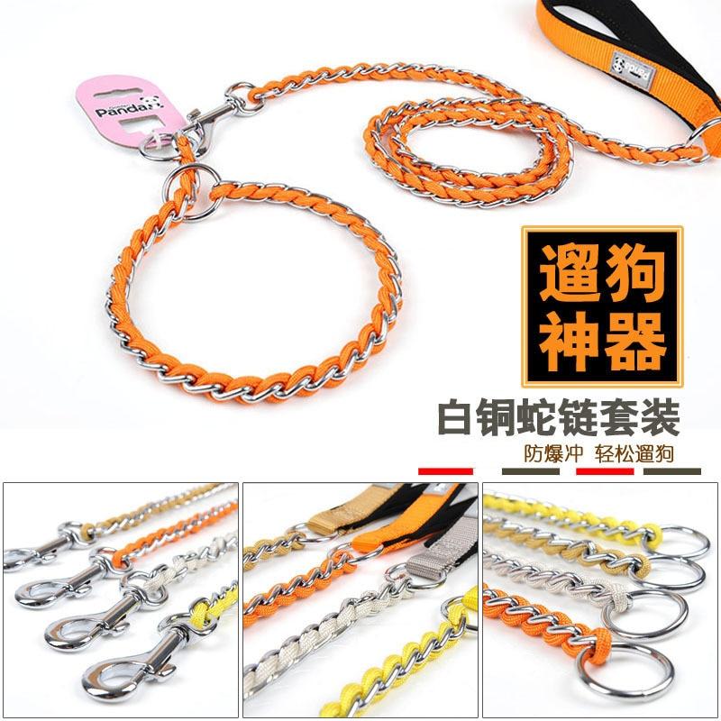 Tournament Grade Snake Chain Set Stainless Steel P Pendant Medium Large Dog Pet Dog Training Dog Traction Chain Lanyard Not Clip