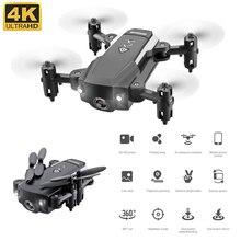 цена KK8 RC Drone 4K HD cameras Drone HD WIFI FPV Camera Aerial Video RC Quadcopter Professional Real-time transmission Drone Toy Kid онлайн в 2017 году