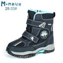 MMnun/зимние ботинки для детей; ботинки для мальчиков; обувь для мальчиков; нескользящие зимние ботинки для мальчиков; детские ботинки; размеры 28-33; ML9811
