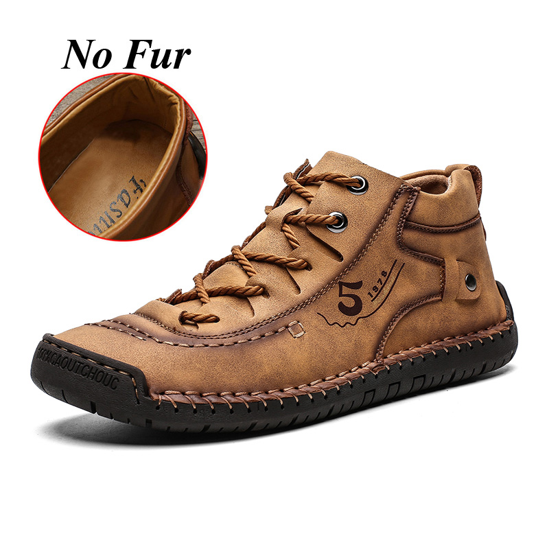 no fur brown