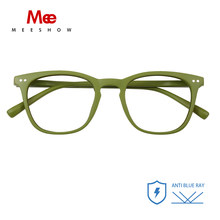 Meeshow Anti-Blue Ray Reading Glasses Square Men Women Eyeglasses With Diopter Retro computer protection glasses blue blocking