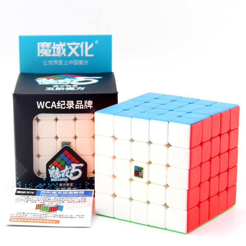 Moyu 5x5 Cube Moyu Meilong 5x5x5 Magic Cube WCA 5Layers Speed Cube Professional Puzzle Toys For Children Kids Gift Toy