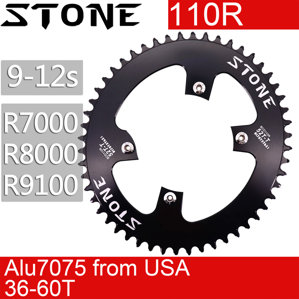Stone 110 BCD Oval Chainring for <font><b>Shimano</b></font> <font><b>105</b></font> R7000 r8000 r9100 42 46t 48 50 54 55 58 60T 110bcd MTB road bike tooth plate image