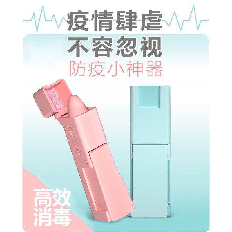 2020 Newest Protable Anti Vivus Elevator Press Stick Reuseable Popular Alcohol Disinfection Door Open Sticker Party Favors