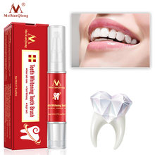 Отбеливание зубов ручка удаление зубных пятен Зубная щетка эссенция