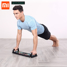Xiaomi Mijia YUNMAI Portable Fold Push-up Bracket Support Unsteady Training Detachable Assembly Daily Exercise