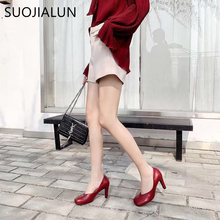 SUOJIALUN Female Women Pumps Fashion Square Toe Sexy High Heel Shallow Shoes For Party Ladies Brand Work Pump Zapatos de Mujer