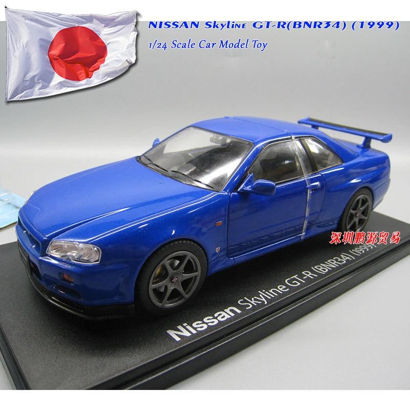 Car, Kids, Scale, Toy, JAPAN, Model