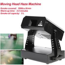 цена на High Output 2000W Moving Head Haze Mahine Fog Machine DMX512 Hazer Machine With DMX512 For Party Bar Stage DJ Effect Equipment
