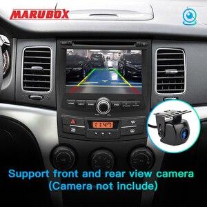 Image 3 - Marubox PX6 Android 10 DSP, 64 ГБ Автомобильный мультимедийный плеер для SsangYong, новый Actyon, Corando 2011 2013, 7 дюймовый IPS экран, GPS, 7A603