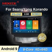 MEKEDE HD большой экран Android 9,0 Автомобильный DVD Радио для SSANGYONG KORANDO 2011-2013 gps навигация Радио Аудио мультимедийный плеер