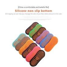 Носки хлопковые нескользящие для детей 1-12 лет, тонкие дышащие Нескользящие, для мальчиков и девочек, для детей и родителей, 1 пара