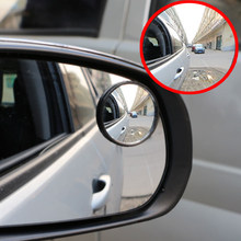Wide-angle mirror car rear view mirror small round mirror blind spot 360 degree car mirror auxiliary mirror blind zone mirror(China)