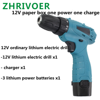 12V lithium electric drill rechargeable pistol drill multifunctional household 16.8v two speed electric screwdriver 21V