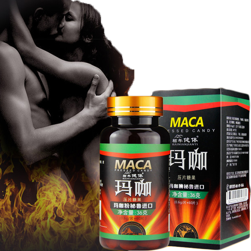 Natural Maca Root Extract Tablets Strong Man Long Time Sex Health Product Supplement image