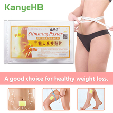 10pcs/bag Slimming Patch Chinese…
