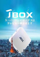 2019 nouvelle VERSION Ubox JBOX version japonaise HDMI 2.0 TV box Android 7.0 1GB + 16GB JPTV canal lecture