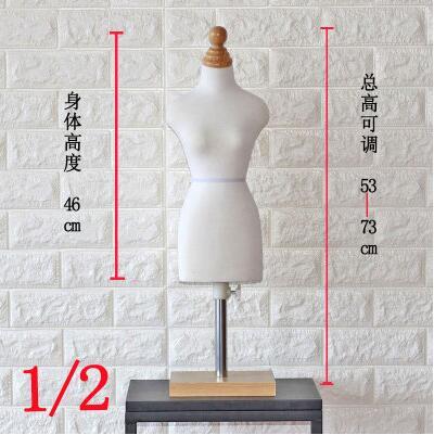 1 шт., женский манекен для пришивания одежды, бюстгальтер в масштабе 1:2