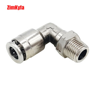 Image 3 - A Lot of 2 Paintball 90 Degree Swivel Elbow Macro Micro Hose Line Fitting