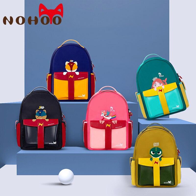 NOHOO Children School Bags 3D Rocket School Backpack Kids Satchel Knapsack Large Capacity Backpack For Girls Boys 6-12 Years