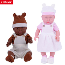 41cm ITOUCH Function Baby Dolls speak papa mama laughing crying Silicone Reborn Super Baby Lifelike