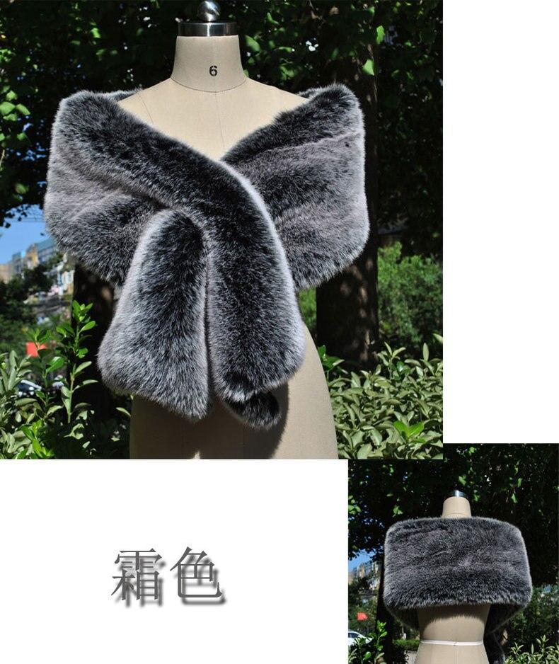 Élégant femmes châle nouveau type renard-comme fourrure châle fourrure-comme cou écharpe mariée en porte-à-faux robe de soirée cape cadeau spécial - 5