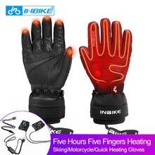 Перчатки Лыжные inbike с электроподогревом перезаряжаемые от